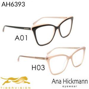 optical eyeware